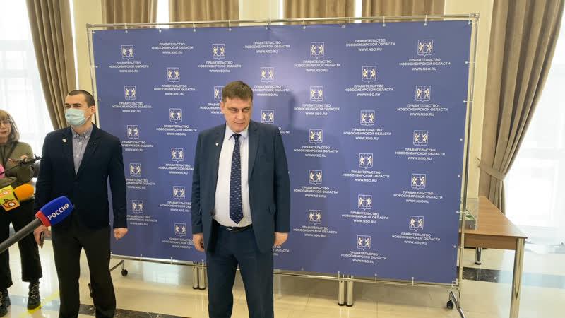 Брифинг с министром образования Сергеем Федорчуком о ходе образовательного процесса в школах региона