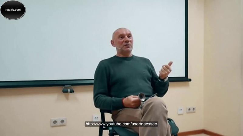 Юрий Менячихин Зачем дух создает эго личность?