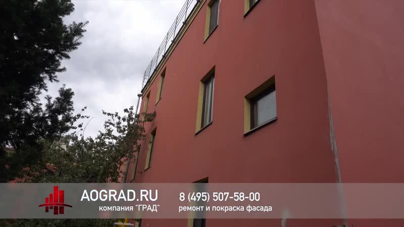 Покраска фасада здания альпинистами в москве косметический ремонт стен Работы