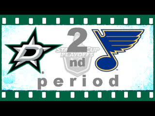 69. NHL. STANLEY CUP. PLAYOFFS 2019. 1/4 ФИНАЛА. МАТЧ НОМЕР 7. 07 МАЯ 2019. DALLAS STARS ― ST. LOUIS BLUES 2