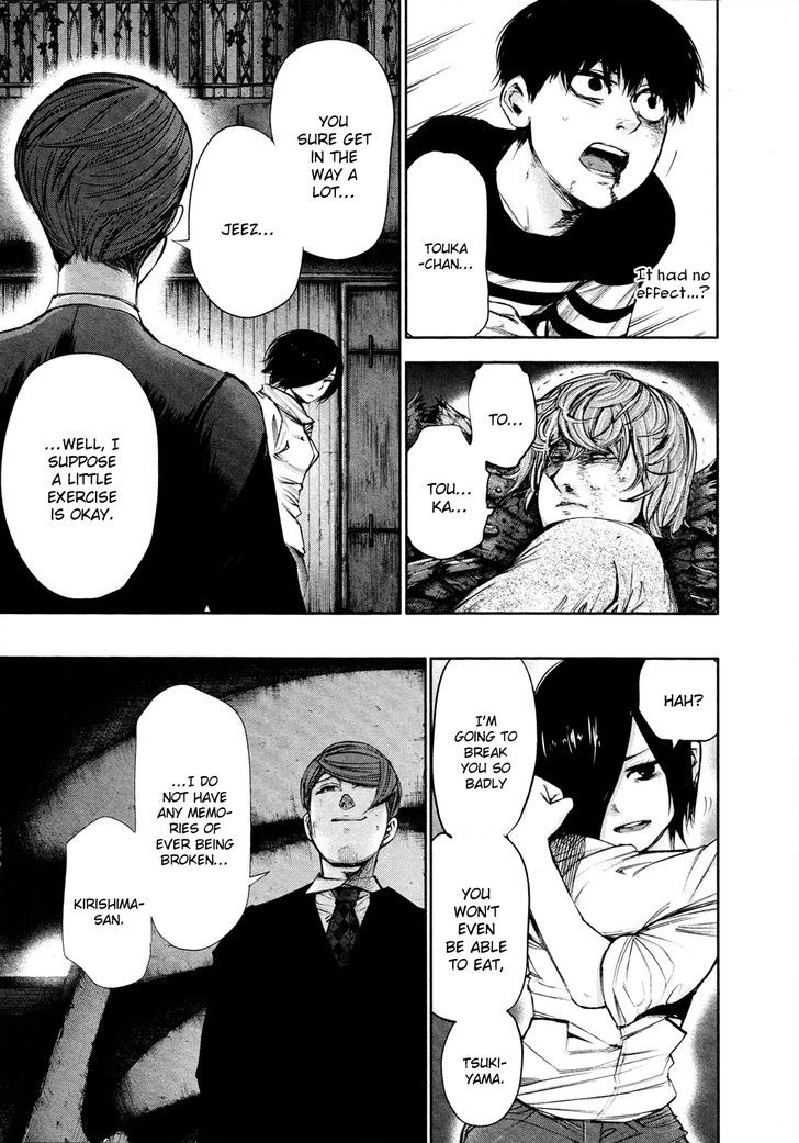 Tokyo Ghoul, Vol.5 Chapter 42 Curettage, image #3