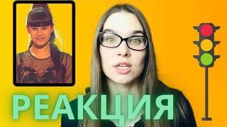 Diana Ankudinova REACTION - «Derniere Danse» - Как можно так петь в 14 лет ?? - Уроки Вокала Орлеана