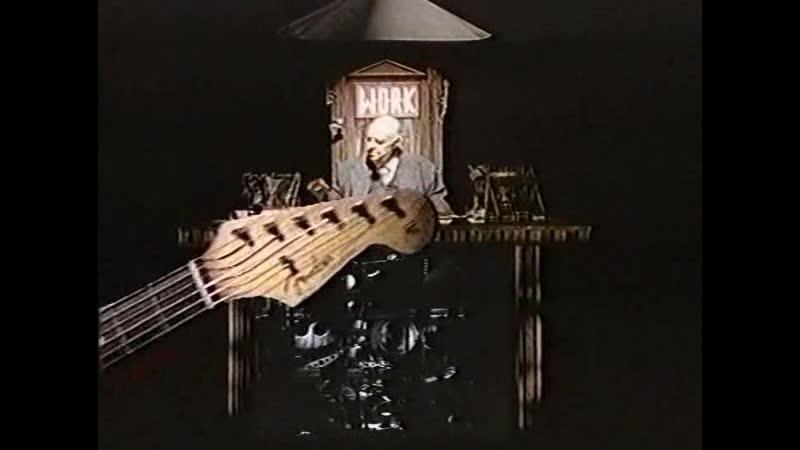 Chris Rea - Working On It (1988)