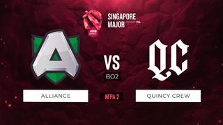 Alliance vs Quincy Crew (Игра 2) BO2   ONE Esports Singapore Major 2021