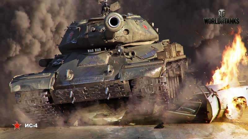 IS 4 PURE HEAVY METAL World of Tanks 720p