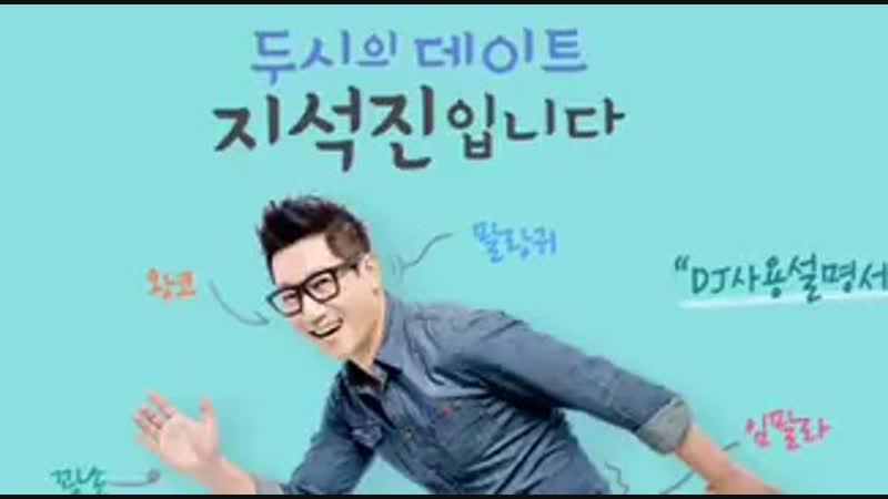 Ji-Sukjin mentioned Jin on his radio seokjinism