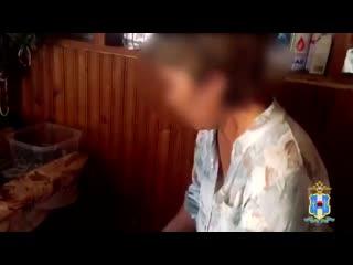 55-летняя  ростовчанка работала закладчиком наркотиков ()