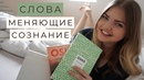 Алина Солопова фотография #5