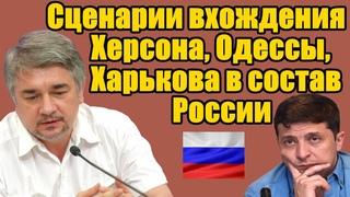 . Ростислав Ищенко. Сохранение Украины слишком дорого стоит