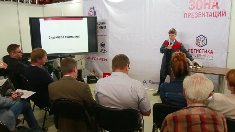 Защита проектных работ обучающихся Детского технопарка Кванториум г Воронеж