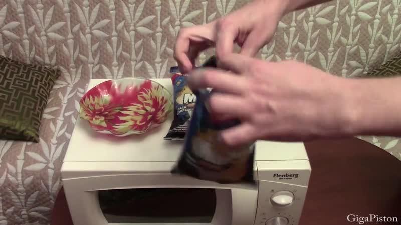 Что будет если положить пачку чипсов в микроволновку