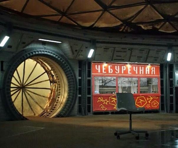 Чебуреки Замечательно! Комиссия закончила осмотр космопорта марсианской базы и осталась довольна. Работа проделана отлично. Мы с чистой совестью можем выдать вам документ о приемке объекта.