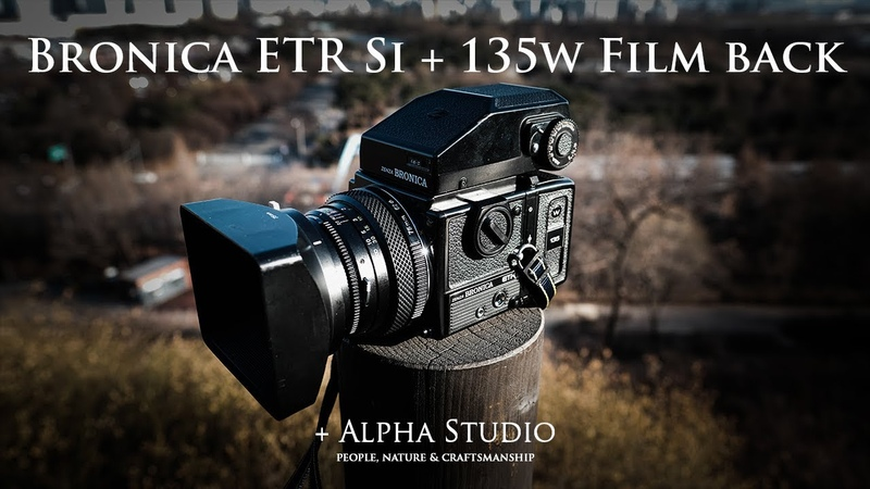 Zenza Bronica ETR Si 135W film back Panoramic Photography Film Camera Review