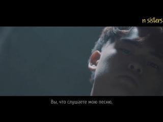 FSG NS Vinxen - How Do You Feel рус. саб