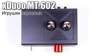 Обзор гибридного усилителя для наушников xDuoo MT-602