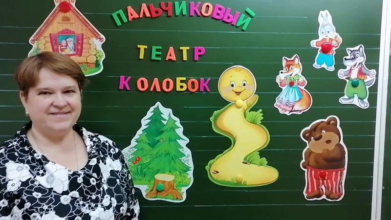 Хромова Лариса Васильевна_Мастер-класс