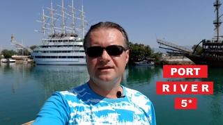 Port River hotel&spa 5*, Турция, Сиде, обзор отеля