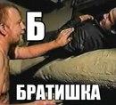 Фотоальбом человека Кирилла Слиденко