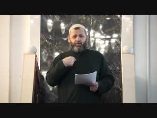 Шейх Хамзат Чумаков _ Зависть в Исламе. Пятничная хутба от г(1)