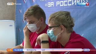 Как волонтеры-медики помогают пензенцам во время пандемии
