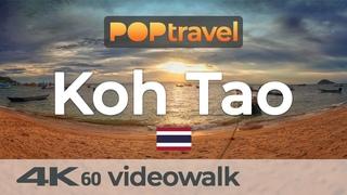 Walking on KOH TAO / Thailand 🇹🇭- 4K 60fps (UHD)