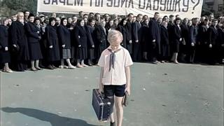 """""""Костя, тебя что, из лагеря выгнали?!""""— х/ф«Добро пожаловать, или Посторонним вход воспрещён»"""