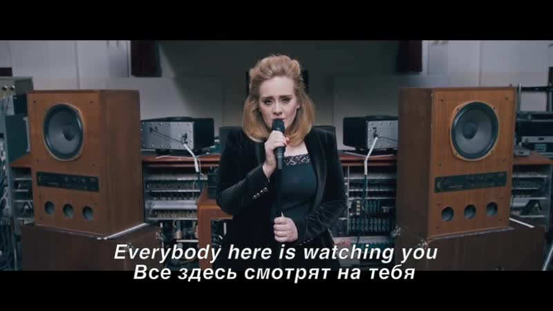 Adele – When We Were Young (Когда мы были молоды) Текстперевод