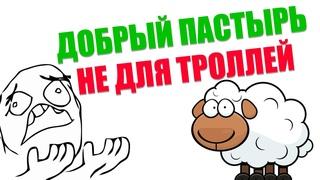 Добрый пастырь. Не для троллей. Иеромонах Макарий Маркиш