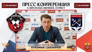 / Главный тренер ФК «Смоленск» Владимир Силованов