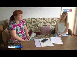 Жительница Кондопоги осталась без жилья и без прописки 2020 Карелия