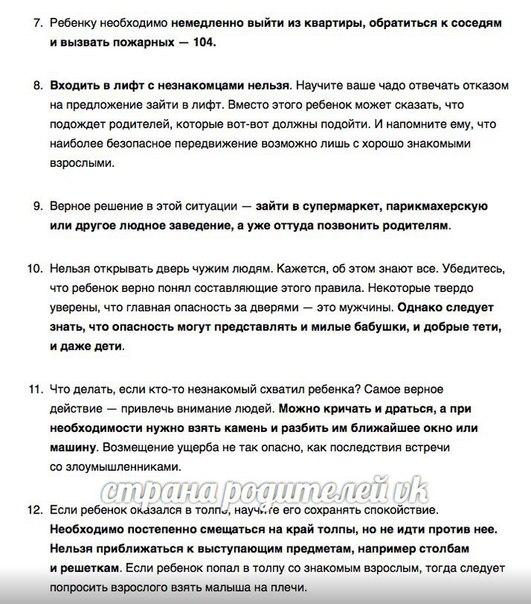 Фото №456256805 со страницы Ксении Костиенко