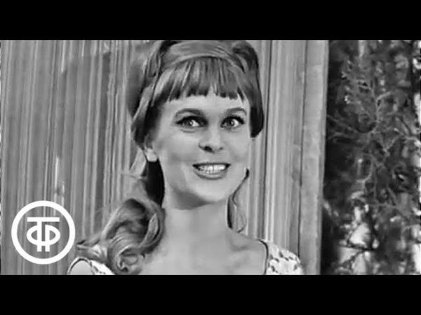 Вероника Круглова Ничего не вижу Голубой огонек 1966 год