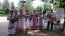 Ансамбль Былина на Фестивале Свободный микрофон Ставрополья-2018 20 мая