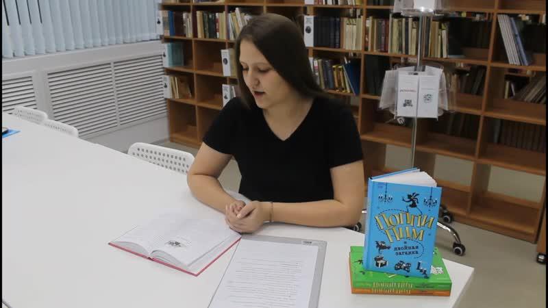 Библиотекарь советует
