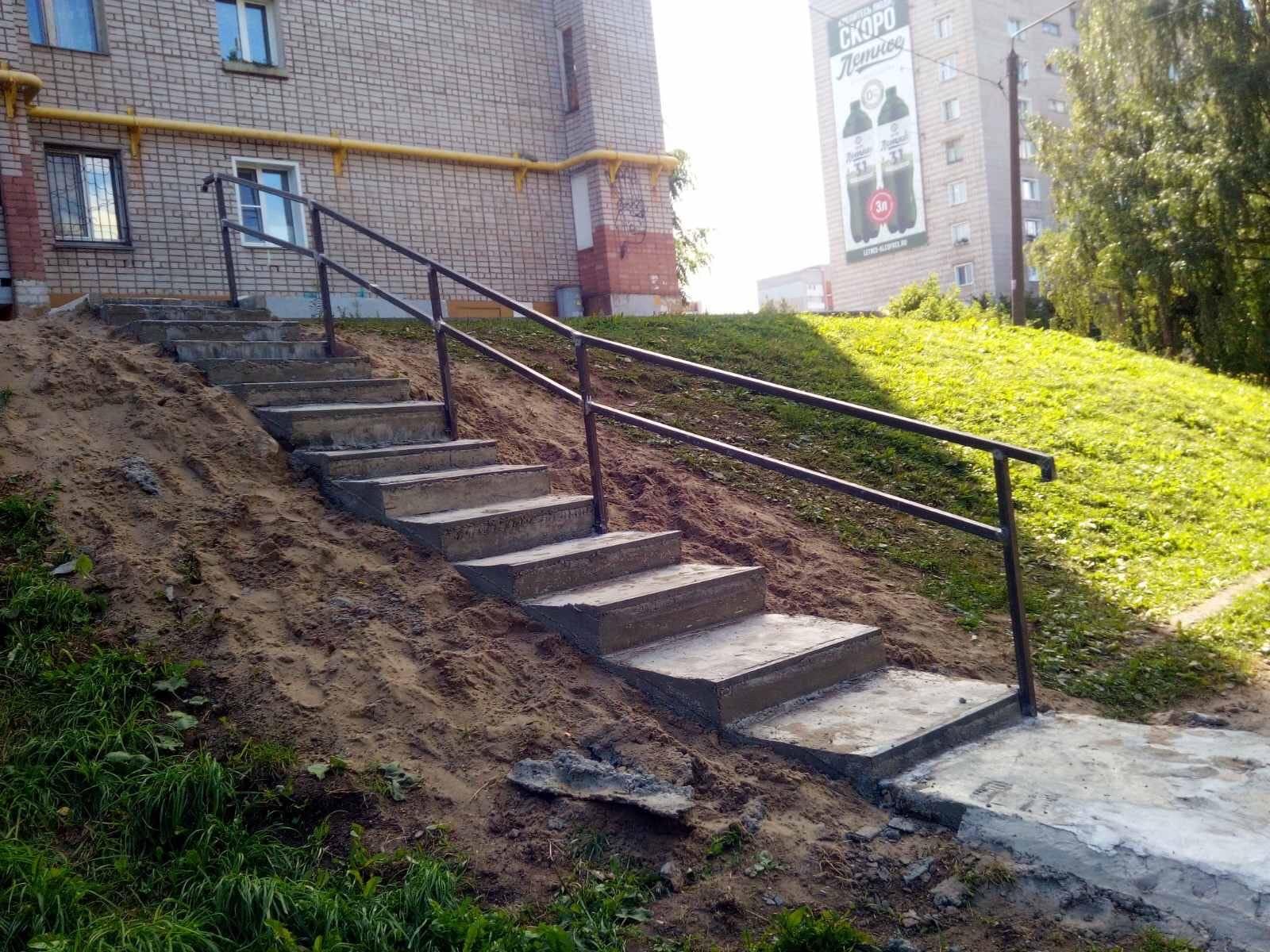Улица Московская дом 165 уличная лестница с