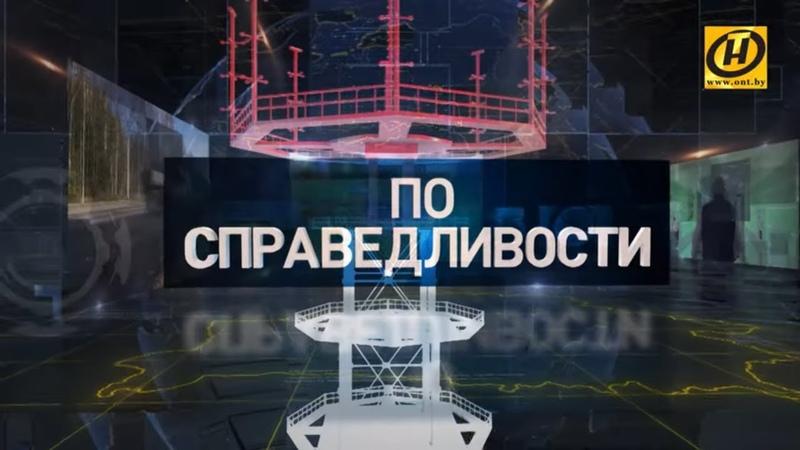 Лифты Беларуси Как это делают и как это работает По справедливости