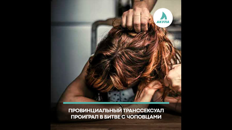 Беспредел ЧОПовцев | АКУЛА