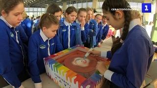 Всероссийский фестиваль науки «АртСайнс» в «Артеке»