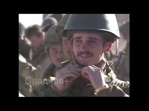 Десантура 56 дшбр Чечня, Афган, освобождение Европы.