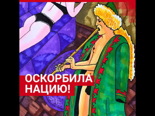 Художницу обвинили в издевательстве над культурой Башкирии из-за откровенных картин