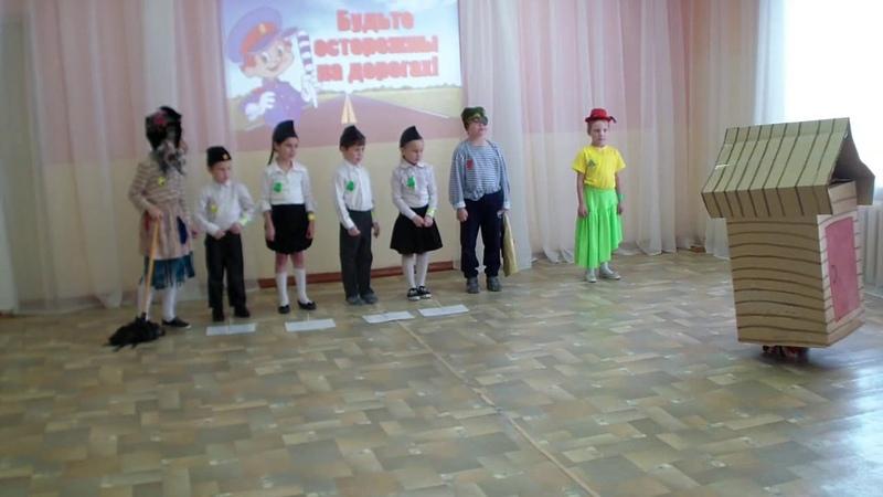 агитбригада по ПДД МБОУ Северокоммунарская СОШ