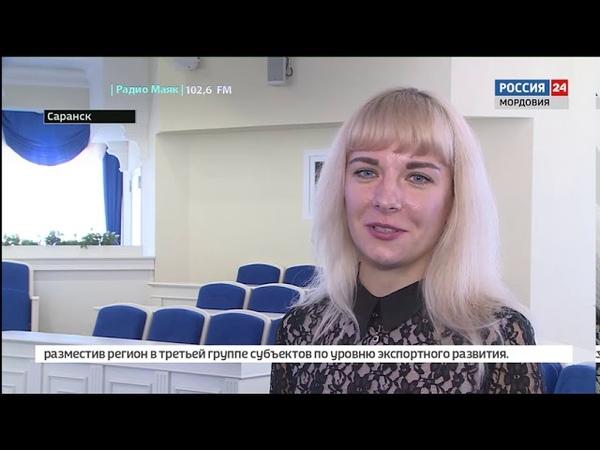 Двум молодым ученым в Мордовии выдали жилищные сертификаты