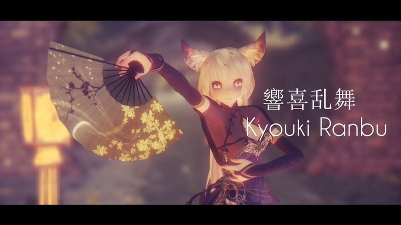 【MMD】 Kyouki Ranbu - 響喜乱舞/GARNiDELiA 【Happy new Year!】