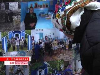 Богородица явилась немецкому офицеру в 42 году и спасла от расстрела 57 семей деревни