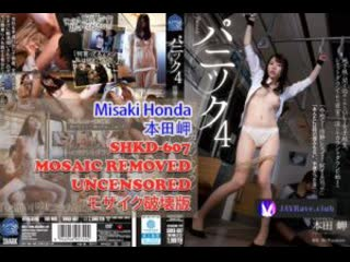 SHKD-607 Misaki Honda  Kaede Izumi_Removed Mosaic _Countdown To Lust  Humilation