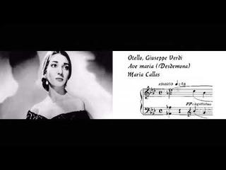 """""""Ave Maria"""" Otello, G. Verdi - Maria Callas (Most angelic and expressive Desdemona!)"""