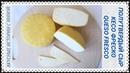 СЫР КЕСО ФРЕСКО / QUESO FRESCO / Полутвердый свежий сыр популярный в Латинской Америке/рецепт/cheese