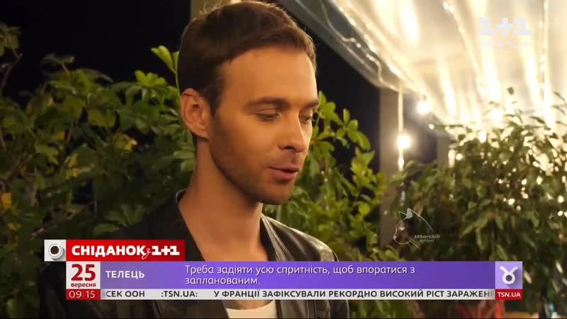 Репортаж о концерте Макса Барских в Киеве