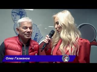 Кубок Первого канала: Зухра Уразбахтина и звёздные гости на матче Россия - Финляндия