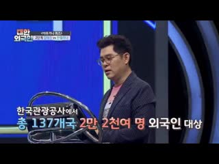 [MBC every1 Korean Foreigners]